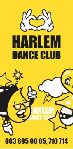 Dance club Harlem - Николаев, Stretching, Танцы, Contemporary, Hip-Hop, Jazz Modern